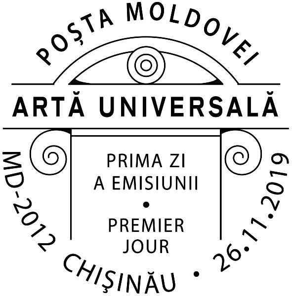 First Day Cancellation | Postmark: Chișinău MD-2012 26/11/2019