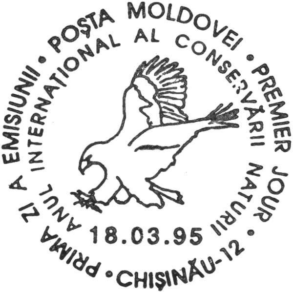 First Day Cancellation | Postmark: Chișinău 12 18/03/1995