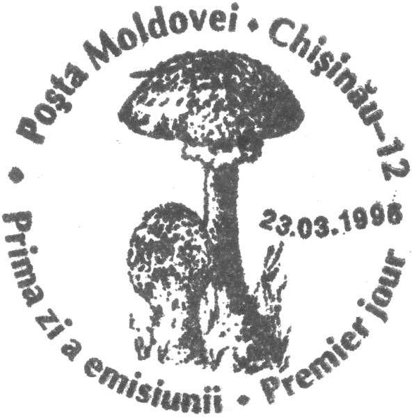 First Day Cancellation   Postmark: Chișinău 12 23/03/1996