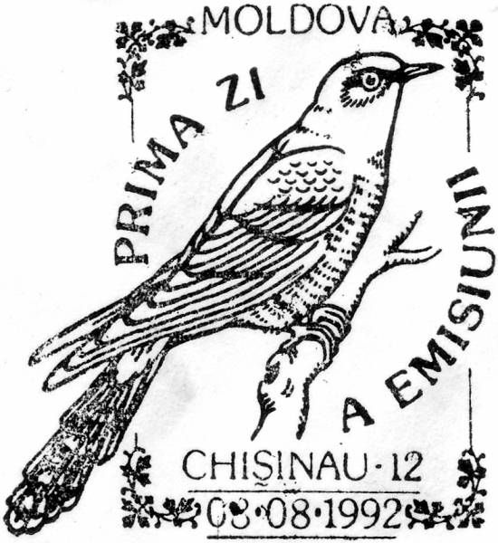 First Day Cancellation | Postmark: Chișinău 12 08/08/1992