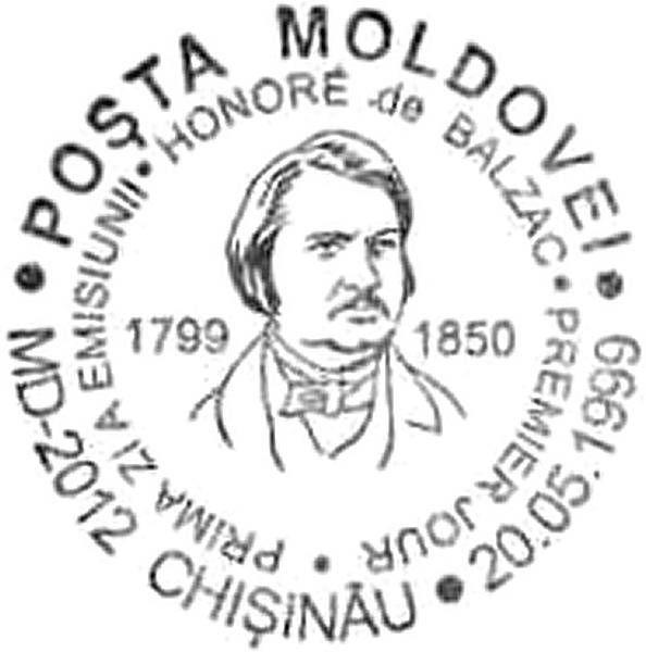 First Day Cancellation   Postmark: Chișinău MD-2012 20/05/1999