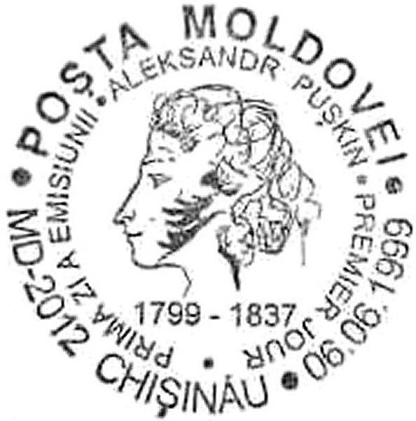 First Day Cancellation   Postmark: Chișinău MD-2012 06/06/1999