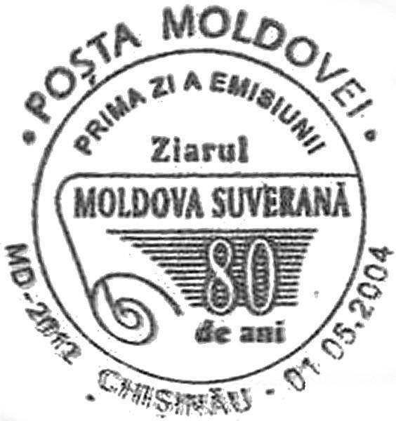 First Day Cancellation | Postmark: Chișinău MD-2012 01/05/2004
