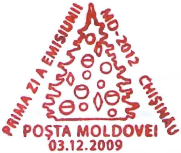 First Day Cancellation | Postmark: Chișinău MD-2012 03/12/2009