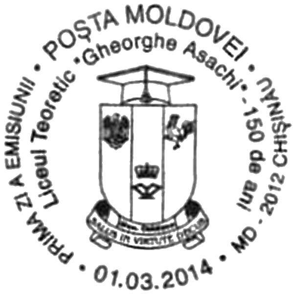 First Day Cancellation | Postmark: Chișinău MD-2012 01/03/2014