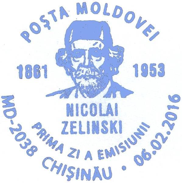 First Day Cancellation | Postmark: Chișinău MD-2038 06/02/2016