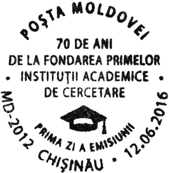 First Day Cancellation | Postmark: Chișinău MD-2012 12/06/2016