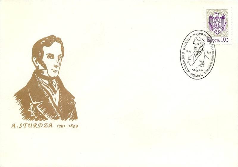 № CS1994/14 - Alexandru Sturdza - 140th Anniversary of His Death