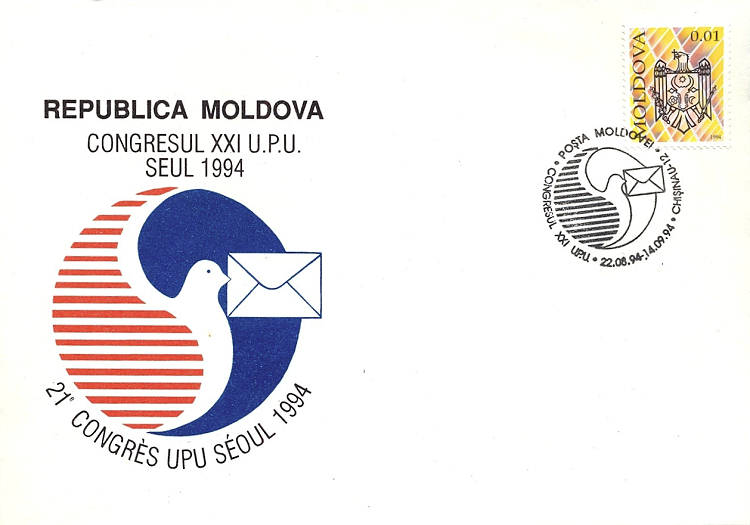 № CS1994/29 - Universal Postal Union (UPU) - XXI Congress