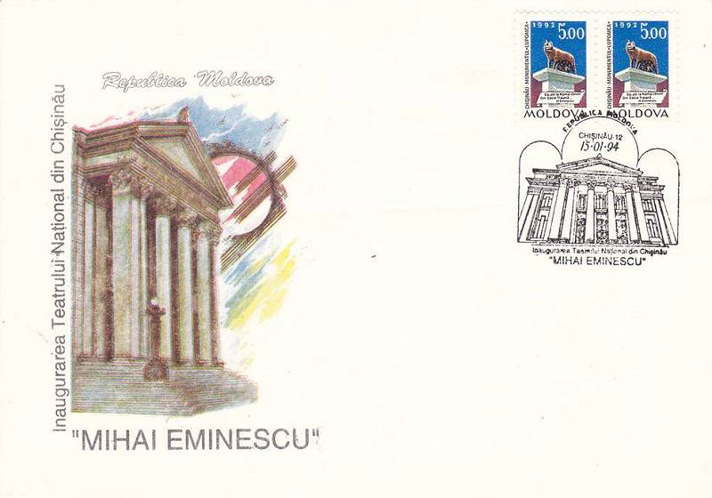 № CS1994/2 - Inauguration of the National Theatre «Mihai Eminescu» in Chișinău
