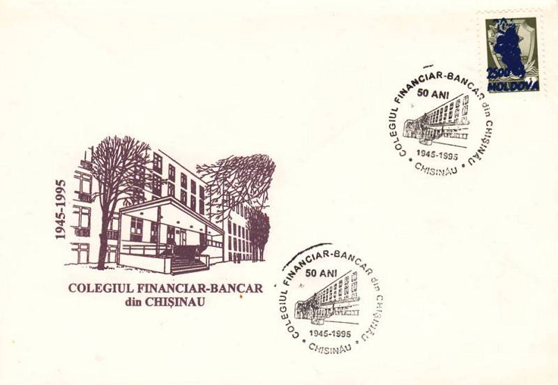 № CS1995/F1 - Financial Banking College of Chișinău - 50th Anniversary