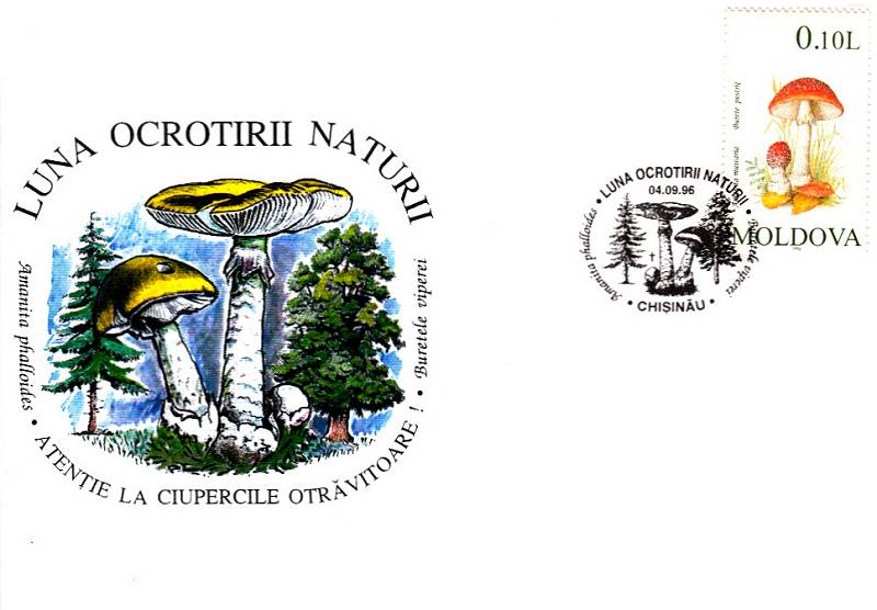 № CS1996/F3 - Month of Nature Protection (FAKE CANCELLATIONS)