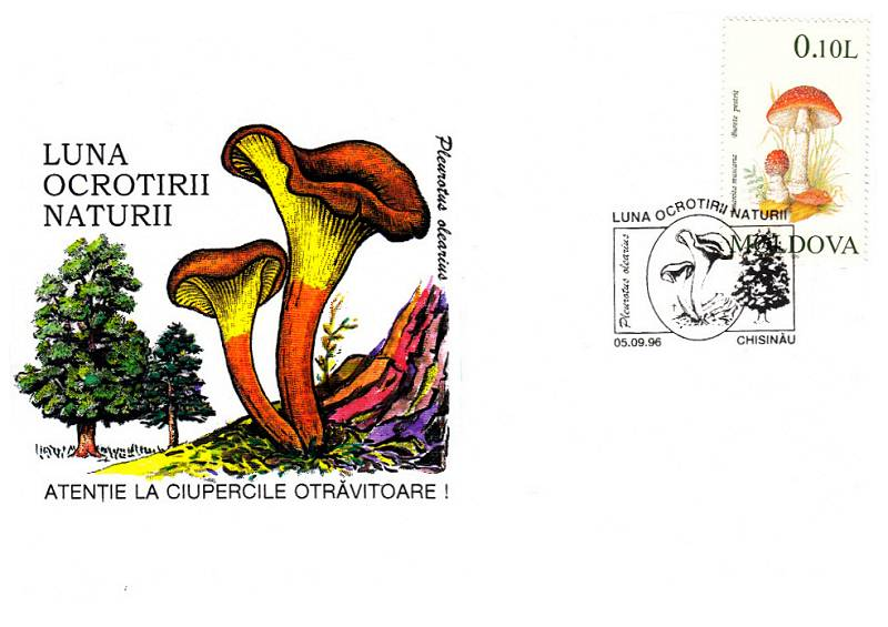 № CS1996/F4 - Month of Nature Protection (FAKE CANCELLATIONS)
