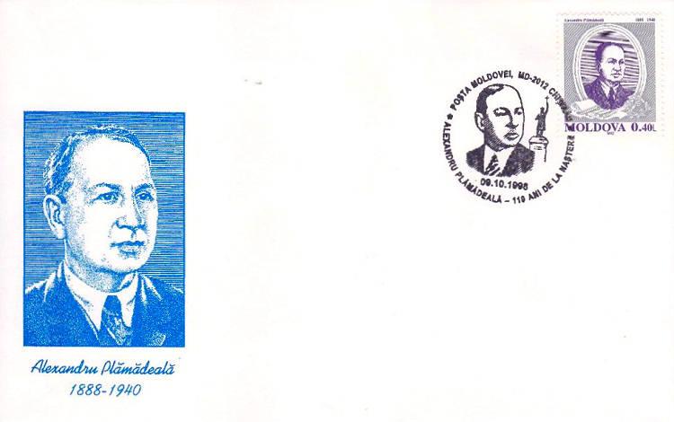 № CS1998/26 - Alexandru Plămădeală - 110th Birth Anniversary