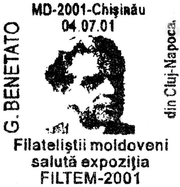 Special Commemorative Cancellation | Postmark: Chișinău MD-2001 04/07/2001