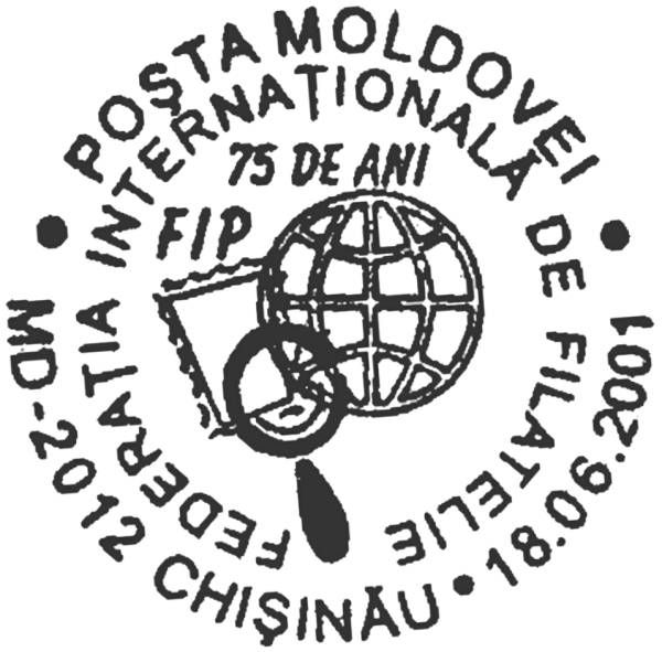 Special Commemorative Cancellation | Postmark: Chișinău MD-2012 18/06/2001
