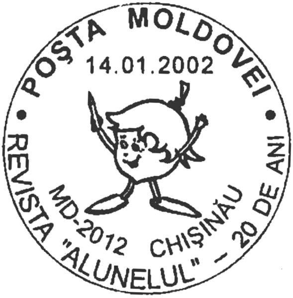 Special Commemorative Cancellation | Postmark: Chișinău MD-2012 14/01/2002