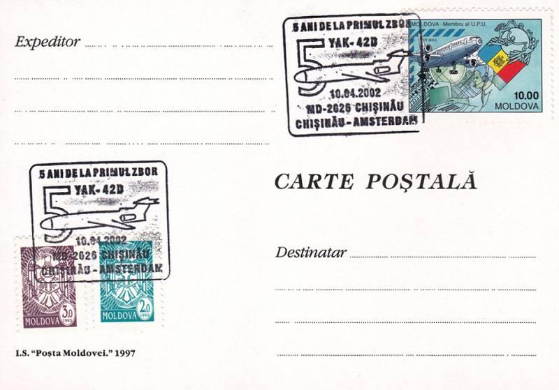 № CS2002/18 - Flights Between Chișinău and Amsterdam - 5th Anniversary