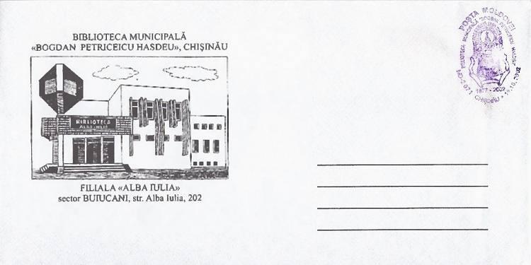 № CS2002/36i - Municipal Library «B.P. Haşdeu», Chişinău - 125th Anniversary