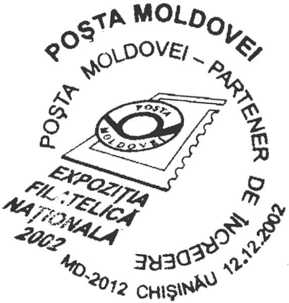 Special Commemorative Cancellation | Postmark: Chișinău MD-2012 12/12/2002