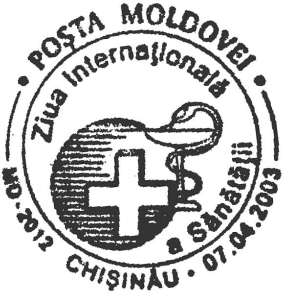 Special Commemorative Cancellation | Postmark: Chișinău MD-2012 07/04/2003