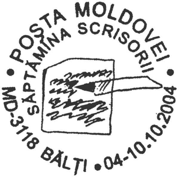Special Commemorative Cancellation | Postmark: Bălți MD-3118 04/10/2004