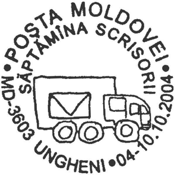 Special Commemorative Cancellation | Postmark: Ungheni MD-3603 04/10/2004