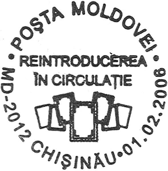 Special Commemorative Cancellation   Postmark: Chișinău MD-2012 01/02/2006