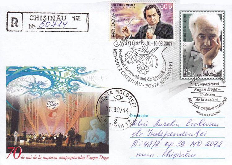 № CS2007/3 - Mărțișor Spring Festival