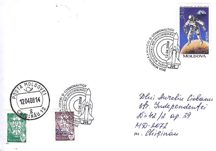 № CS2008/4 - Cosmonautics Day