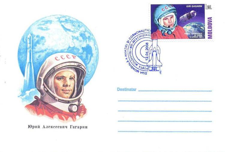№ CS2008/4i - Cosmonautics Day