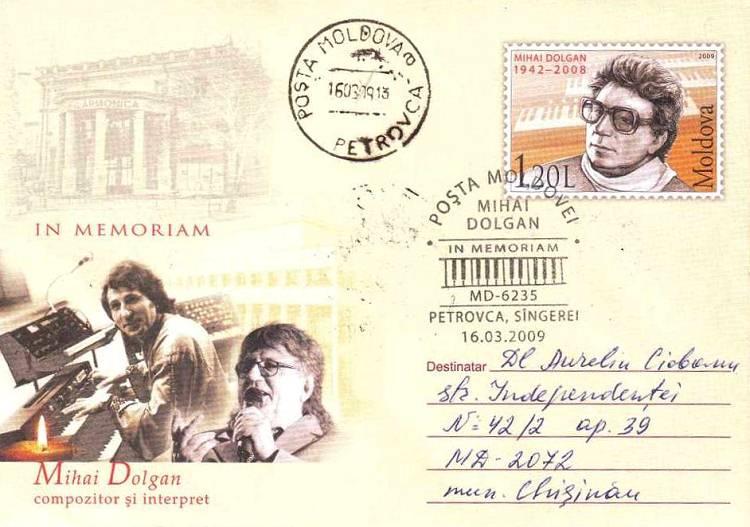 № CS2009/12 - Mihai Dolgan - In Memoriam