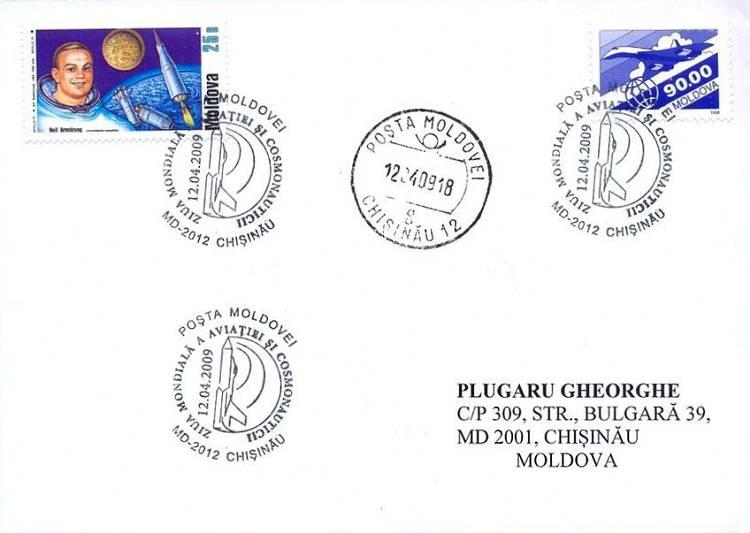 № CS2009/17 - World Day of Aviation and Cosmonautics