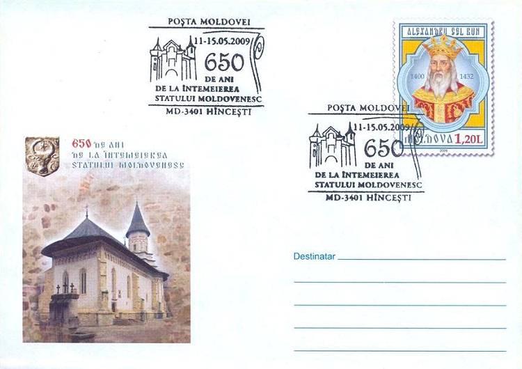 № CS2009/28 - Hîncești: 650 Years Since the Foundation of the State of Moldavia