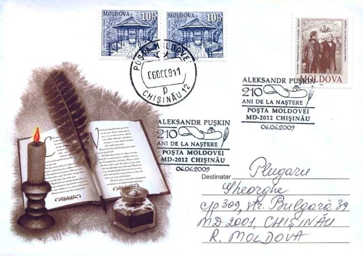 № CS2009/33 - Alexander Pushkin - 210th Birth Anniversary