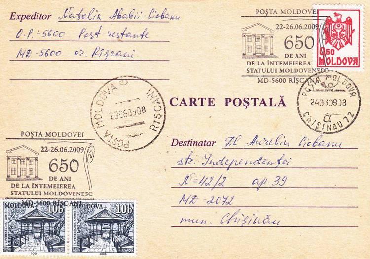 № CS2009/38 - Rîșcani: 650 Years Since the Foundation of the State of Moldavia