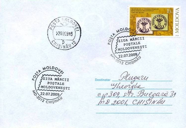 № CS2009/43 - Day of Moldovan Postage Stamps