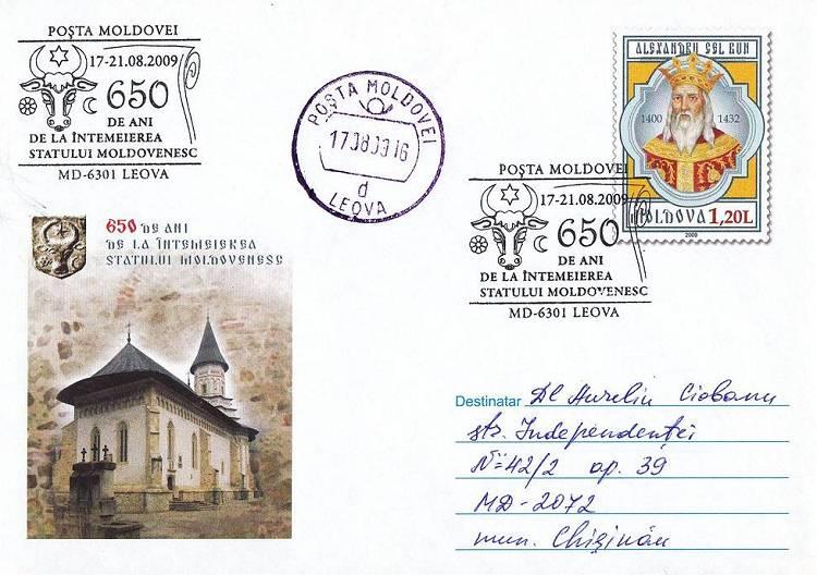 № CS2009/47 - Leova: 650 Years Since the Foundation of the State of Moldavia