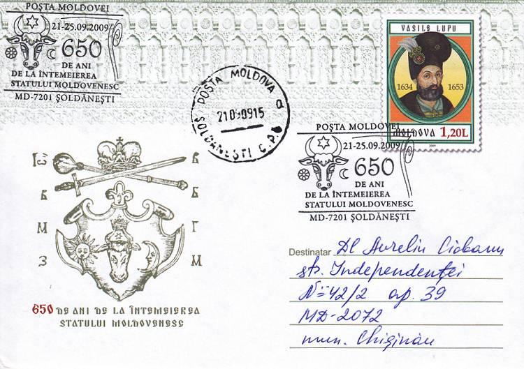 № CS2009/54 - Șoldănești: 650 Years Since the Foundation of the State of Moldavia