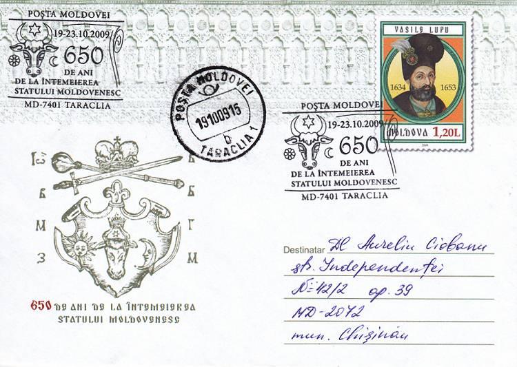 № CS2009/58 - Taraclia: 650 Years Since the Foundation of the State of Moldavia