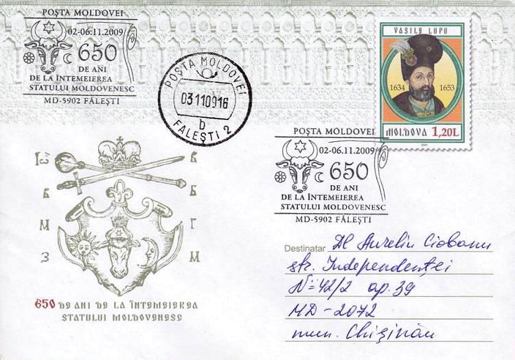 № CS2009/61 - Fălești: 650 Years Since the Foundation of the State of Moldavia