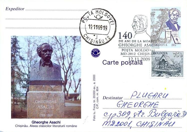 № CS2009/63 - Gheorghe Asachi - 140th Anniversary of His Death