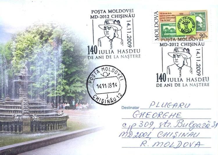 № CS2009/64 - Iulia Hasdeu - 140th Anniversary of Her Birth