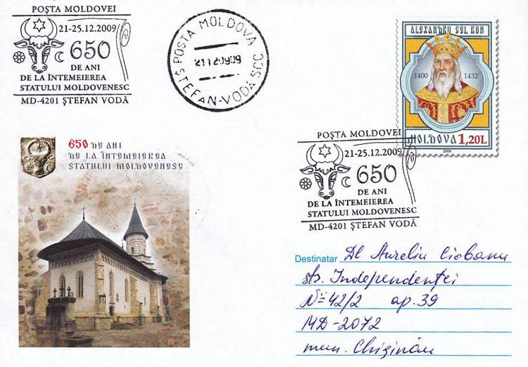 № CS2009/69 - Ștefan Vodă: 650 Years Since the Foundation of the State of Moldavia
