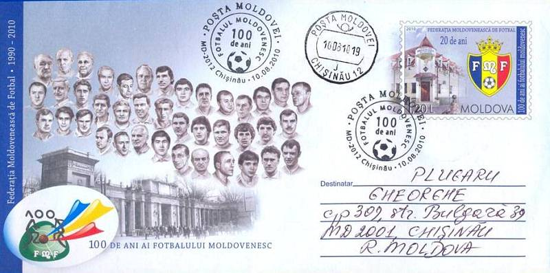 № CS2010/26 - Centenary of Moldovan Football