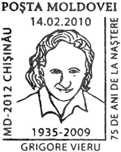 Special Commemorative Cancellation | Postmark: Chișinău MD-2012 14/02/2010