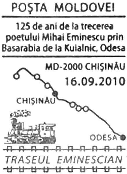 Special Commemorative Cancellation | Postmark: Chișinău MD-2000 16/09/2010