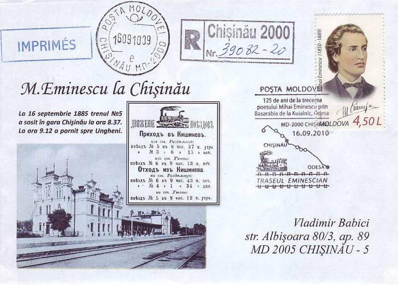 № CS2010/30 - Eminescu Trail (Series III): 125th Anniversary of the Passing of Mihai Eminescu Through Bessarabia Towards Kuyalnik, Odessa
