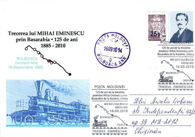 № CS2010/31 - Eminescu Trail (Series III): 125th Anniversary of the Passing of Mihai Eminescu Through Bessarabia Towards Kuyalnik, Odessa