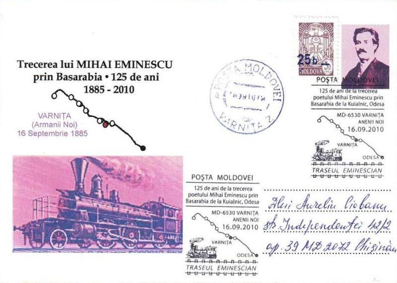 № CS2010/32 - Eminescu Trail (Series III): 125th Anniversary of the Passing of Mihai Eminescu Through Bessarabia Towards Kuyalnik, Odessa